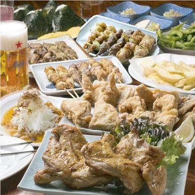 鳥せい 札幌琴似店 コースの画像