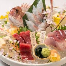 【新鮮ぴっちぴち!】港漁師 造り盛り