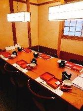 ゆったりテーブル個室