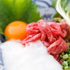 【生食肉取扱政府認定店】です!