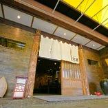 七条通沿い京都市中央卸売市場のすぐ南 「文屋」の暖簾が目印です