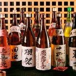 作厳選した日本酒をはじめ、充実したドリンクメニュー!