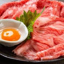 こだわりの肉