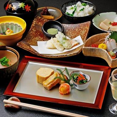 京料理 加茂川  コースの画像