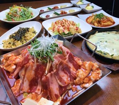 韓の舌 津店 コースの画像