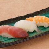 握り寿司3貫盛り