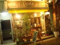 Gene DINING