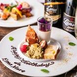 【専属パティシエのイタリアデザート】人気リストランテで腕を振るった専属のパティシエが一皿一皿丁寧に仕上げた美しい一皿をお届けいたします♪誕生日や記念日など特別な日のお祝いには、パティシエ特製のデザートプレートのご用意も可能です!