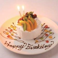 バースデーケーキをプレゼント!!