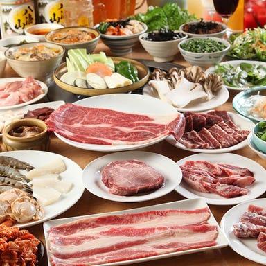 焼肉・しゃぶすき 牛禅 四谷店 コースの画像