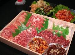 烧肉・しゃぶすき 牛禅 四谷店