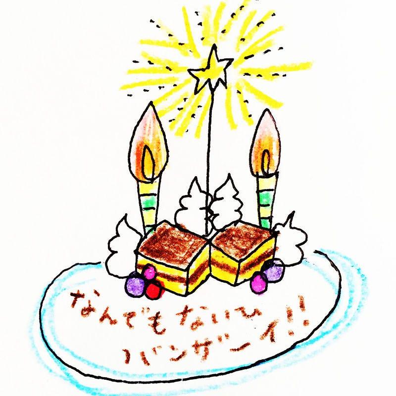 記念日にデザートプレート!