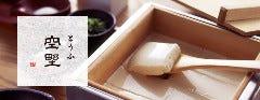 空野 恵比寿店