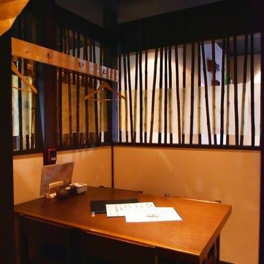 個室×青森県産食材 酒肴・旬彩 りかり  店内の画像