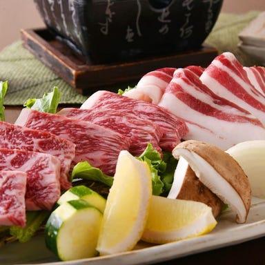個室×青森県産食材 酒肴・旬彩 りかり  コースの画像