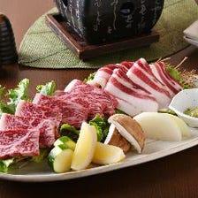 【当店名物】瓦焼で楽しむ県産肉