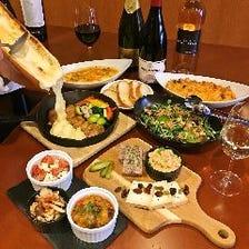 ドロッと溶け出すチーズの洪水<Racletteコース> 120分飲み放題/宴会/貸切/歓送迎会