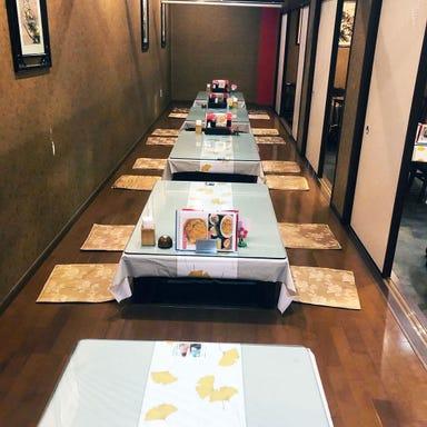 中国家庭料理 大蓮香 奥田店  こだわりの画像