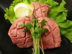 牛タン焼肉 牛丸(うしまる)