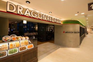 ドラゴンレッドリバー 富山駅前店 こだわりの画像