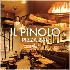 IL PINOLO PIZZA BAR