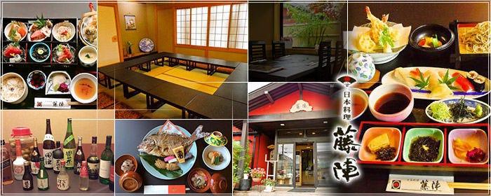 日本料理×個室 藤陣