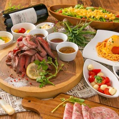肉バル Re:come (リカム) 太田店 コースの画像