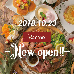肉バル Re:come (リカム) 太田店