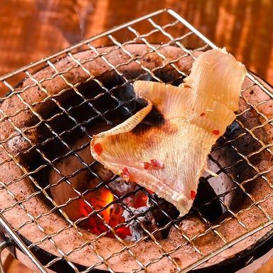 博多の酒場 ジャイアント  メニューの画像