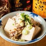 荒木豆腐店の豆腐を使っています
