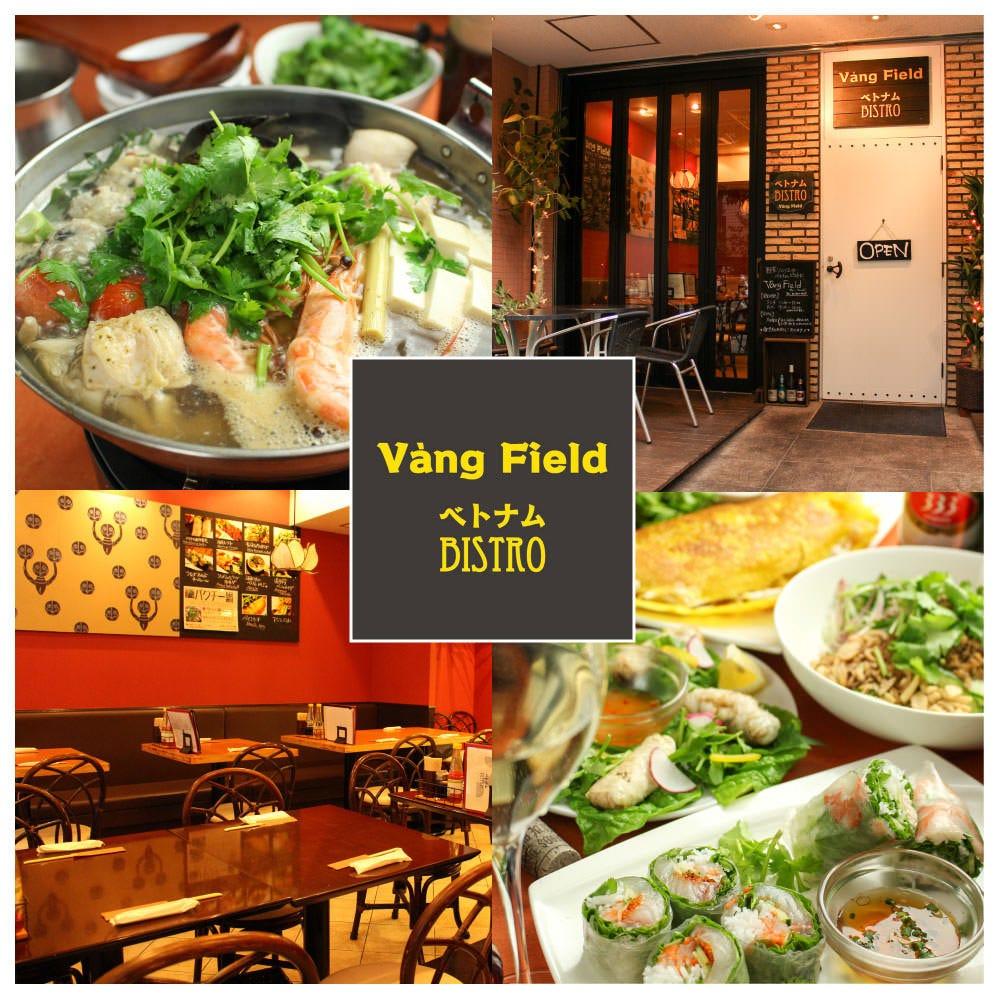 ベトナムBistro Vang Field 後楽園店