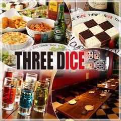 THREE DICE Suridaisufujisawa