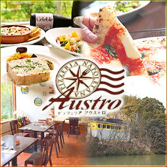 Pizzeria Austro