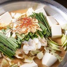 牛骨スープのもつ鍋