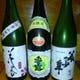 熊本の日本酒(美少年*香露*花の香)