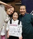 2019年 BSTBSの おんな酒場放浪記倉本康子で放送されました