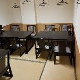 【12名様まで】お座敷個室