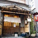 がってん 田原町店