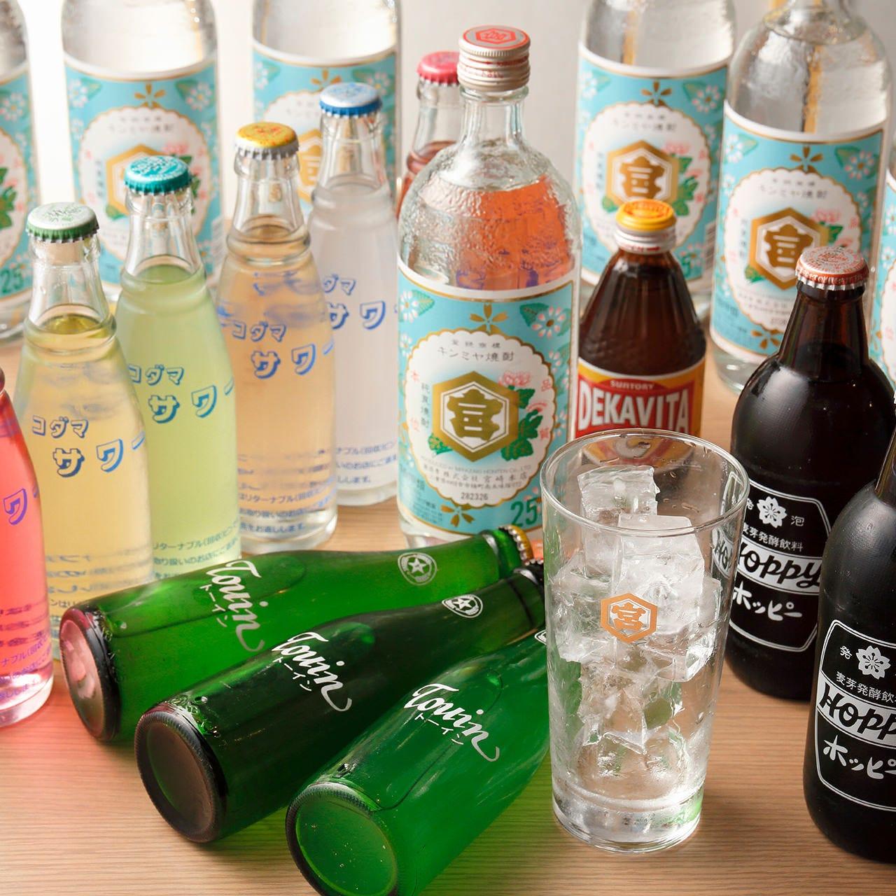 生ビールやハイボール、生レモンサワー、ワインも好きなだけ『単品2時間飲み放題プラン』