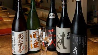 日本酒BAR masu/masu 草津店  コースの画像