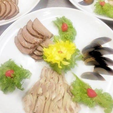 中華料理 天王軒  こだわりの画像