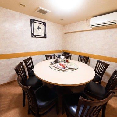 中華料理 天王軒  店内の画像