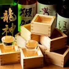 料理と相性抜群の日本酒♪