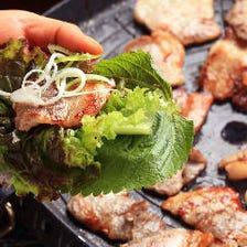 大好評☆サムギョプサル90分食べ放題