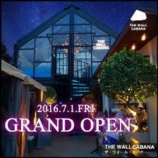 ルーフトップビアガーデン&BBQ 【THE WALL CABANA】