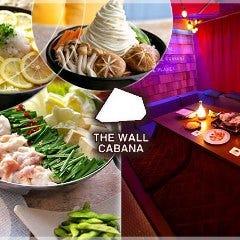 個室×鍋【THE WALL CABANA】