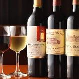 ワインもご用意しております