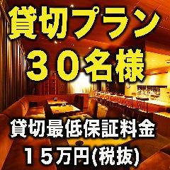 ■大好評の貸切プラン■貸切最低保証料金15万円(税込165,000円)■最大40名様着席可能