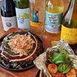 鉄板焼とワイン飲み放題でいろんな組合せをお楽しみ下さい!