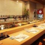 江戸長寿司